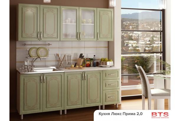 Люкс Прима Кухонный гарнитур 2,0м МДФ Прима